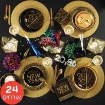 חבילה דלוקס New Year 2020