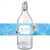 חבקים לבקבוקים פרוזן - חינמי