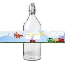 חבקים לבקבוקים האוטו שלנו - חינמי