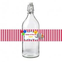 חבקים לבקבוקים זמן קרקס - חינמי