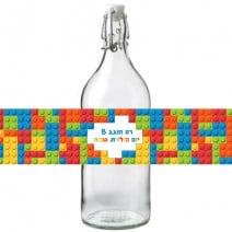 חבקים לבקבוקים לגו - חינמי