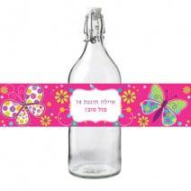 חבקים לבקבוקים פרפר - חינמי