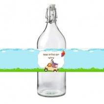 חבקים לבקבוקים ספארי - חינמי