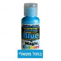 צבע מאכל ג'ל - כחול מטאלי