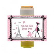 מדבקות לבועות סבון - יפה בפריז