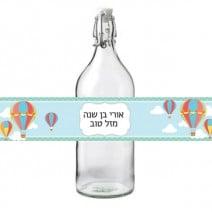 חבקים לבקבוקים Up & Away
