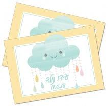 תמונה דקורטיבית עננים וטיפות - חינמי