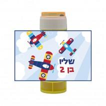 מדבקות לבועות סבון הטייס הקטן