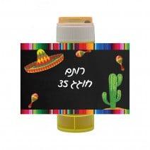מדבקות לבועות סבון חגיגה מקסיקנית