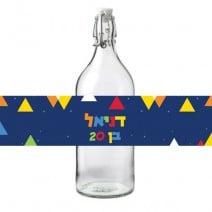 חבקים לבקבוקים Let's Party - חינמי