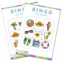 בינגו קיץ - קובץ להורדה