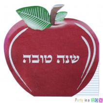 מפיות תפוח אדום כסף