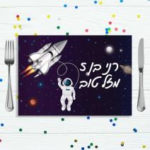 פלייסמנט ממותג אסטרונאוט בחלל