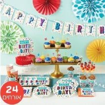 חבילה דלוקס Birthday Burst