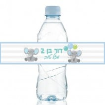 מדבקות לבקבוקים פילפילון כחול