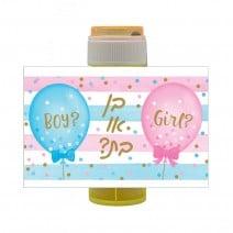 מדבקות לבועות סבון בן או בת