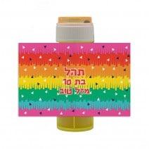 מדבקות לבועות סבון Fiesta Fun