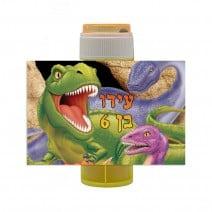 מדבקות לבועות סבון דינוזאורים