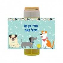 מדבקות לבועות סבון מסיבת כלבים