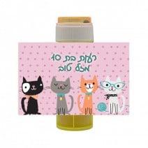 מדבקות לבועות סבון חתלתולים
