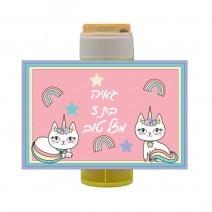 מדבקות לבועות סבון חד חתול