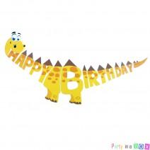 כרזת ענק דינוזאור