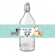 חבקים לבקבוקים מסיבת כלבים - חינמי