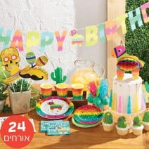 חבילה דלוקס Fiesta Fun