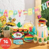 חבילה מורחבת Fiesta Fun