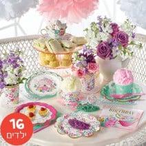 חבילה מורחבת מסיבת תה