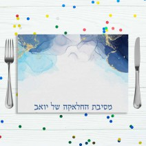 פלייסמנט ממותג Golden Blue