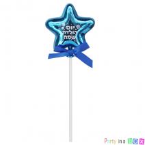 טופר לעוגה כוכב כחול