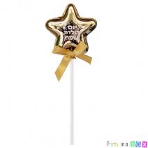 טופר לעוגה כוכב זהב