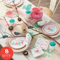 חבילה בסיסית Hello Baby בנות