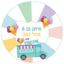 תמונה אכילה עגולה מסיבת גלידה