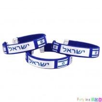 צמיד דגל ישראל איכותי