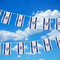 שרשרת דגלי ישראל גדולה