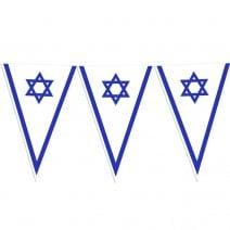 שרשרת דגלי ישראל משולשת