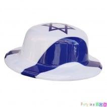 כובעי מסיבה דגל ישראל