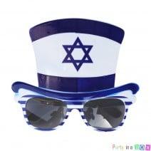 משקפיים וכובע דגל ישראל