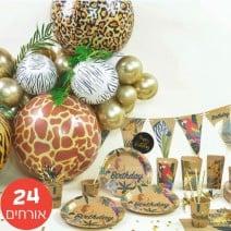 חבילה דלוקס ספארי קראפט זהב