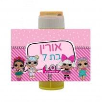 מדבקות לבועות סבון LOL Surprise