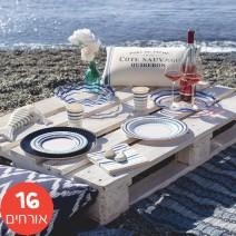 חבילה מורחבת מסיבה יוונית