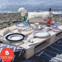 חבילה בסיסית מסיבה יוונית