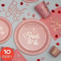 חבילה בסיסית רווקות Pink Rose