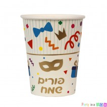 כוסות פורים שמח