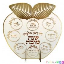 מרכז שולחן ראש השנה - זהב
