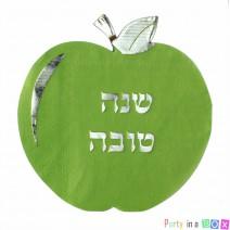 מפיות קטנות תפוח ירוק זהב