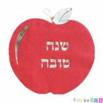 מפיות קטנות תפוח אדום זהב
