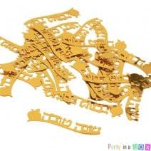קונפטי שנה טובה זהב